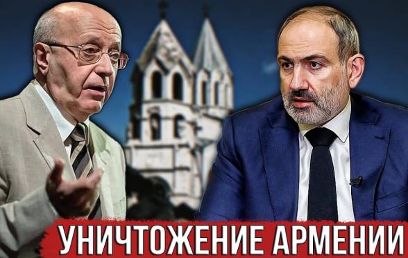 Армяне, очнитесь, пока не поздно: Пашинян полностью уничтожает Армению – Кургинян (видео)