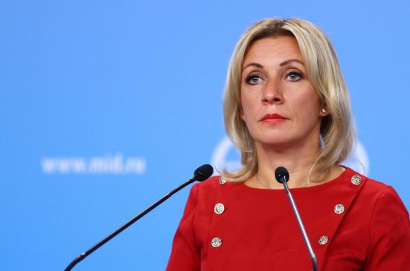 Россия считает ситуацию в Армении внутренним делом страны – Захарова