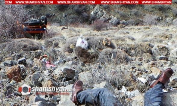 Քյարքիի ոլորաններում գլխիվայր շրջված ավտոմեքենայից դուրս բերված տղամարդու պարանոցի վրա հայտնաբերվել է փաթաթած կպչուն ժապավեն