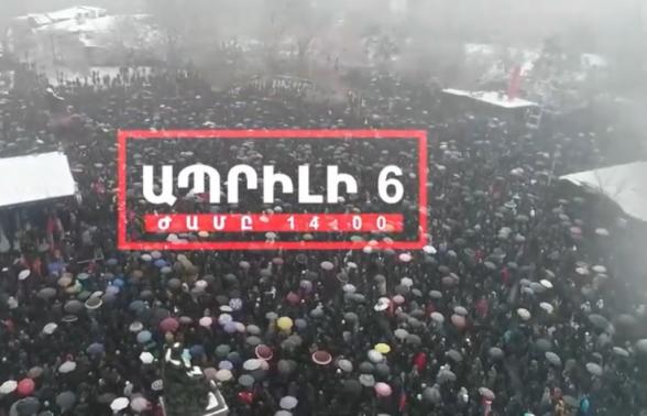Ապրիլի 6-ին, ժամը 14։00-ին Սևան քաղաքում տեղի կունենա Հայրենիքի փրկության շարժման հանրահավաքը (տեսանյութ)