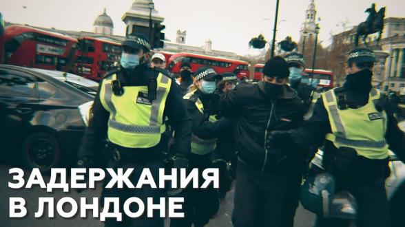 Լոնդոնում ցուցարարներին ձերբակալելու ժամանակ բախումներ են եղել