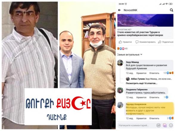 Ծանոթացե՛ք, սա Էդուարդ Ախիջանովն է՝ Մոսկվայում բնակվող «հայ», ով մասնակցել է դավաճանի հետ հանդիպման բեմականացմանը (լուսանկար)