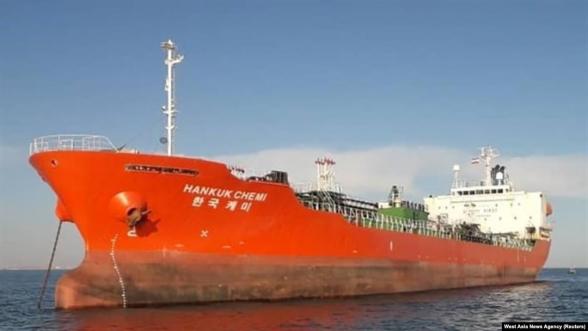 Иран освободил задержанный южнокорейский танкер