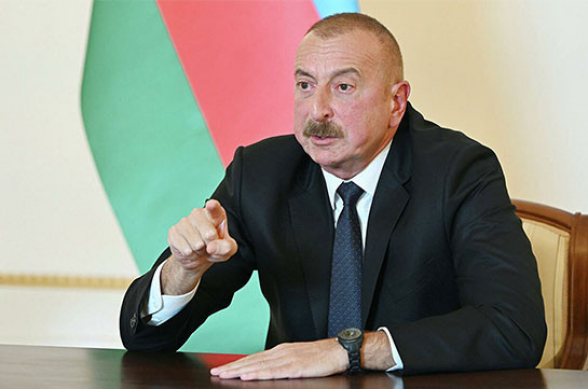 Алиев заговорил о «возвращении» в Ереван