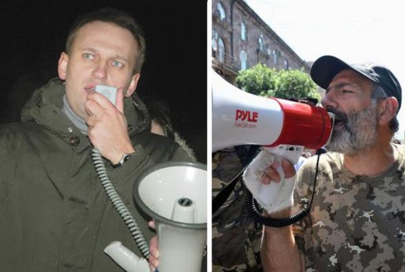 Кремль считает Никола армянским Навальным и направляет армянскому народу очередной месседж
