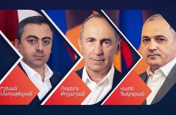 Մայիսի 9-ին տեղի կունենա Ռոբերտ Քոչարյանի, ՀՅԴ-ի և «Վերածնվող Հայաստան» կուսակցության քաղաքական համագործակցության մեկնարկին նվիրված միջոցառում