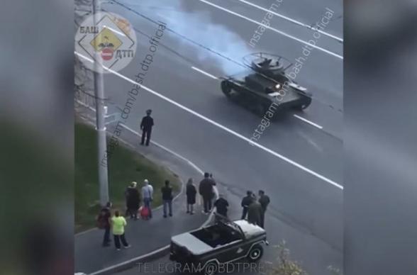 Ռուսաստանում հաղթանակի շքերթի փորձի ժամանակ տանկ է բռնկվել