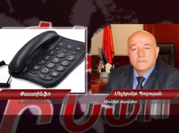 Губернатор Сюника – зеркало правительства, 2 фальсификации за день: «ФактИнфо» публикует аудиозапись беседы с Погосяном