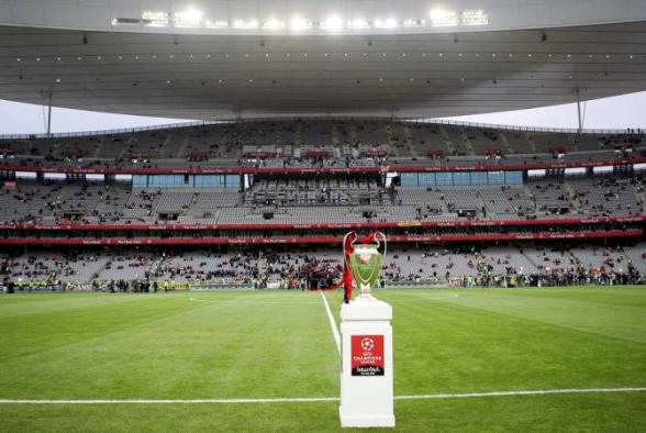 Финал Лиги чемпионов 2023 года может пройти в Стамбуле