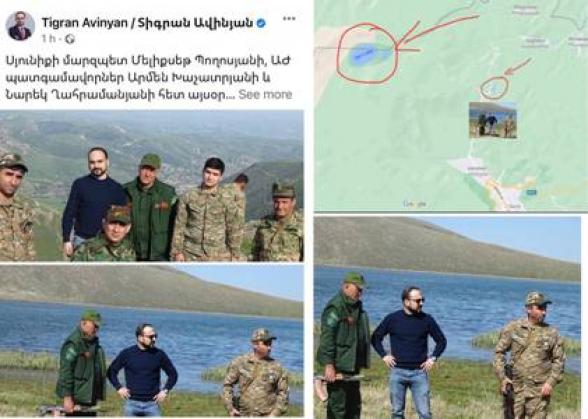 Где фотографировались Тигран Авинян и депутаты: Черное или Гусиное озеро?