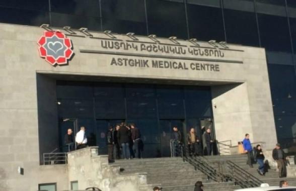 Երևանում թալանել են «Աստղիկ» բժշկական կենտրոնի գլխավոր տնօրենի՝ բուժական գծով տեղակալի ավտոմեքենան