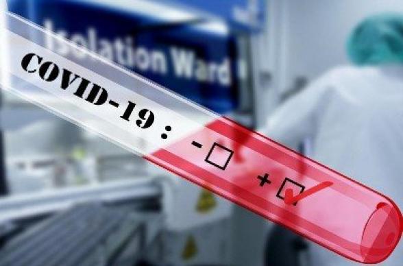 За сутки в Армении выявлено 212 новых случаев коронавируса, скончались еще 17 человек