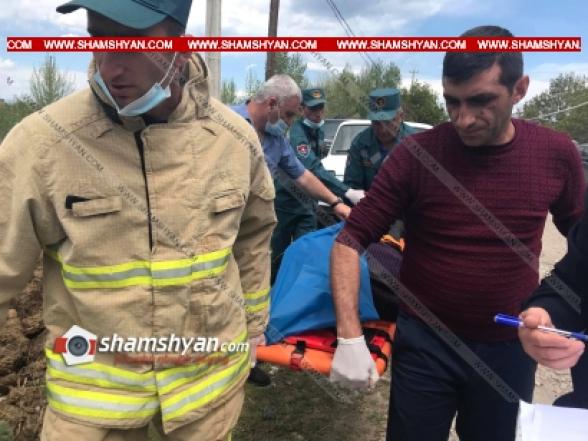 Գեղարքունիքի մարզում որպես անհետ կորած որոնվող 77-ամյա կնոջ դին հայտնաբերվել է Մարտունի գետում