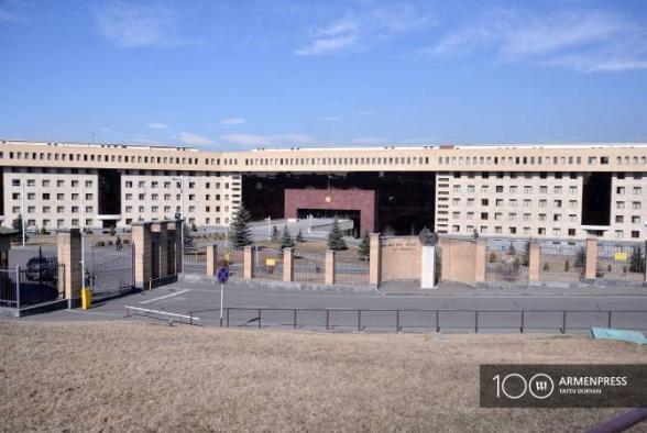 Минобороны Армении опровергло заявление об обстреле позиций Азербайджана на нахиджеванском направлении
