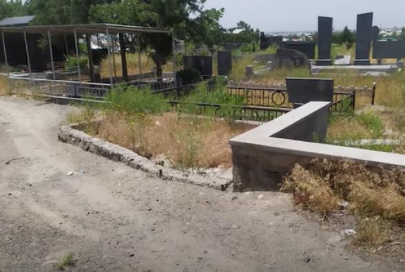 Դանակահարություն Գետափնյա գյուղի գերեզմանատանը