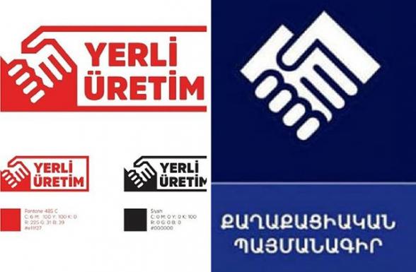 Կարմիր տարբերանշանը Թուրքիայում է, կապույտը՝ ևս ծանոթ է․ ինչո՞ւ է արտադրված և ո՞ւմ հայրենիքում՝ մտածեք ինքներդ