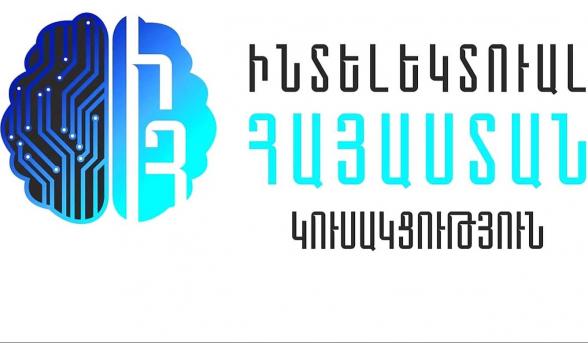 «Ինտելեկտուալ Հայաստան» կուսակցությունը սատարելու է «Հայաստան» դաշինքին