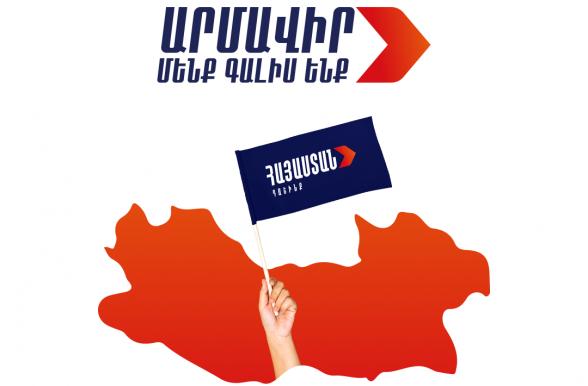 Сегодня блок «Армения» проведет предвыборные встречи в Армавирском марзе
