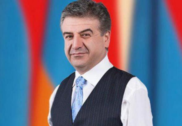 Կարեն Կարապետյան․