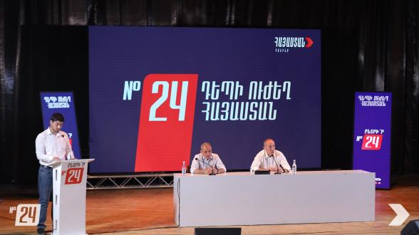 Предвыборная встреча блока «Армения» в Мецаморе (видео)
