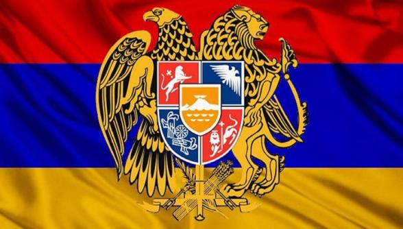 15 июня – День государственных символов Армении