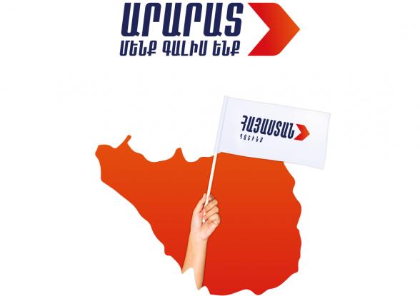 Сегодня блок «Армения» проведет встречи с избирателями в Араратском марзе
