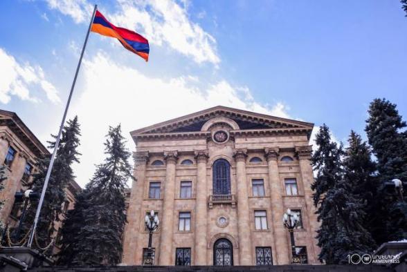 Заседание Национального собрания Армении не состоялось из-за отсутствия кворума