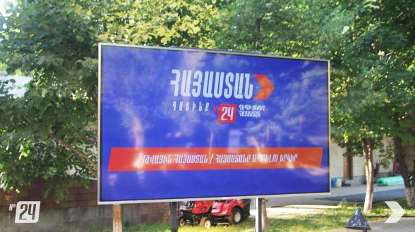 Կայացավ 365 օր. Ապագան սկսվում է հիմա ծրագրի՝ Թվային Հայաատան/Հայաստան ապրելու երկիր տնտեսական ծրագրի ներկայացումը (լուսանկար)