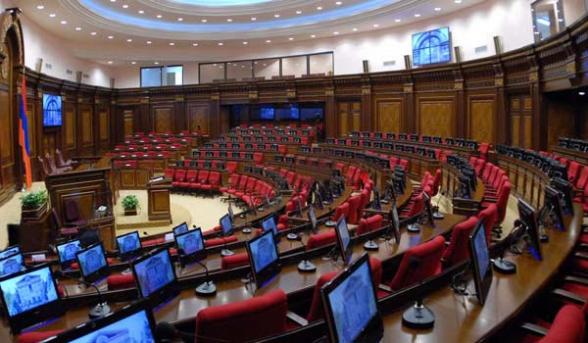 Заседание парламента Армении вновь не состоялось из-за отсутствия кворума