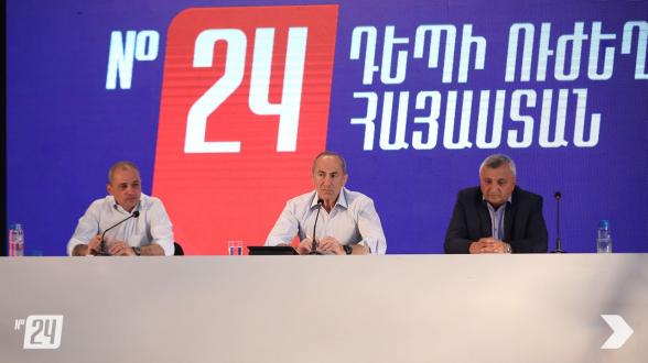 Предвыборная встреча блока «Армения» в Артике (видео)