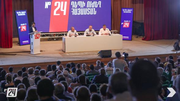 Предвыборная встреча блока «Армения» в Маралике (видео)
