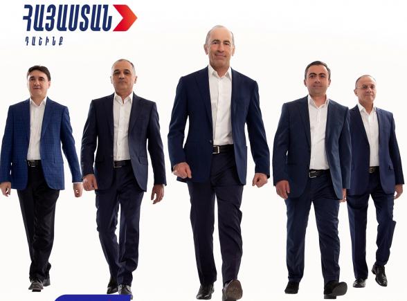 «Հայաստան» դաշինքի հաղթարշավն ամփոփվելու է հունիսի 18-ին՝ ժամը 19։00-ին, Հանրապետության հրապարակում