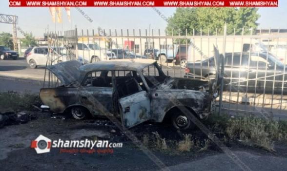 Երևանում «Մոսկվիչ»-ը բախվել է երկաթե ճաղավանդակներին, ինչից հետո հրդեհ է բռնկվել․ կա վիրավոր