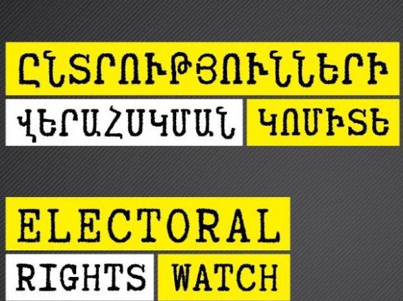Ընտրական հանձնաժողների շատ նախագահներ կուսակցական հրահանգ են ստացել քվեաթերթիկներն ընտրողներին հանձնել ոչ թե թվաբանական հաջորդականությամբ, այլ նախ՝ «յուրային» քվեաթերթիկը, հետո՝ մյուսները․ ահազանգ