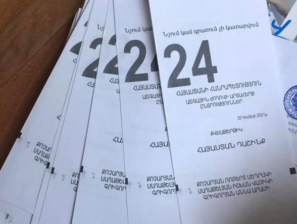 Կրկին արձանագրվել է մի տրցակ «Հայաստան» դաշինքի նշանառված քվեաթերթիկ