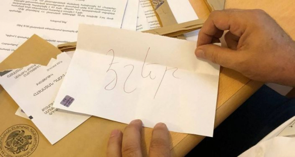 «Էշեր». ընտրողի անակնկալ քվեարկությունը