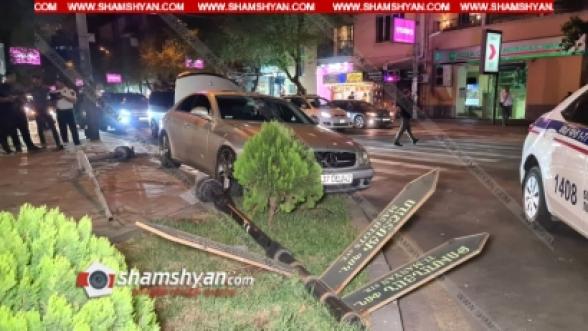 Երևանում «Mercedes CLS 500»-ի 25-ամյա վարորդը երկու հետիոտնի է վրաերթի ենթարկել. նրանք տեղափոխվել է «Հերացի» թիվ 1 համալսարանական հիվանդանոց