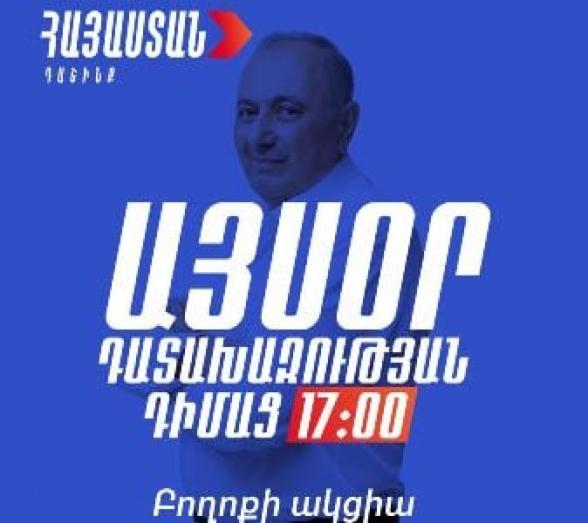 Сегодня в 17:00 состоится акция протеста в связи с арестом Армена Чарчяна