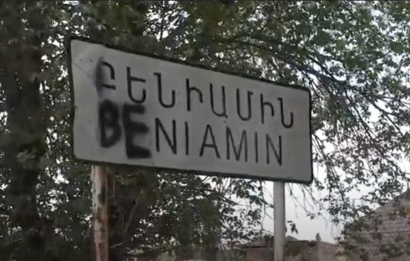 «По следам протеста»: несмотря на обещания губернатора, сельчане всё еще без оросительной воды (видео)