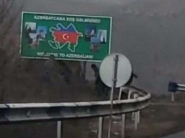 Ադրբեջանցիները քարեր են շպրտել և վնասել ՊԵԿ-ի Սյունիքի պետի տեղակալի մեքենան