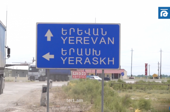 Обстрелы в 60 км от Еревана: какая обстановка в Ерасхе? (видео)