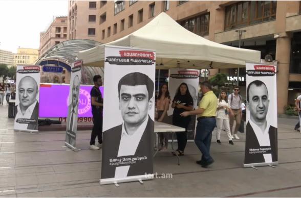 «Հայաստան» դաշինքի խմբակցության անդամները մասնակցել են Սյունիքի համայնքապետերին ազատ արձակելու պահանջով ստորագրահավաքին (տեսանյութ)