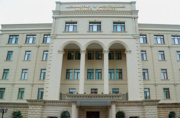 Ադրբեջանը համաձայնել է հայ-ադրբեջանական սահմանին հրադադար հայտարարելու ՌԴ նախաձեռնությանը. Ադրբեջանի ՊՆ