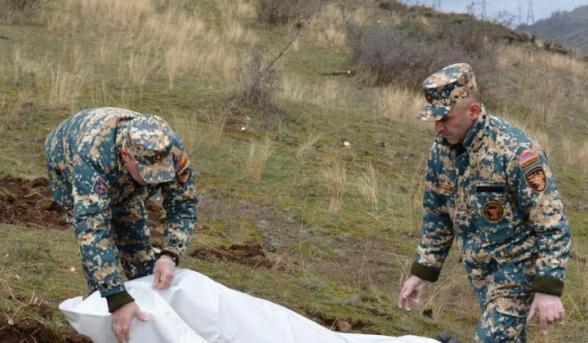 В районе Варанды обнаружены останки еще 2 армянских военнослужащих