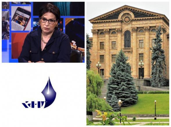 Հայաստանի ժուռնալիստների միությունը կոչ է անում զերծ մնալ ժողովրդավարության սկզբունքներին, խոսքի ազատությանը հակասող նախագծերն օրենք դարձնելուց. այն ուղիղ ճանապարհ է դեպի դիկտատուրա
