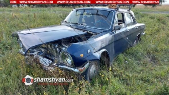 Լոռու մարզում բախվել են սովետական «տիտանները»՝ ГАЗ 24-ն ու ГАЗ 3110-ը. վարորդները տեղափոխվել են հիվանդանոց