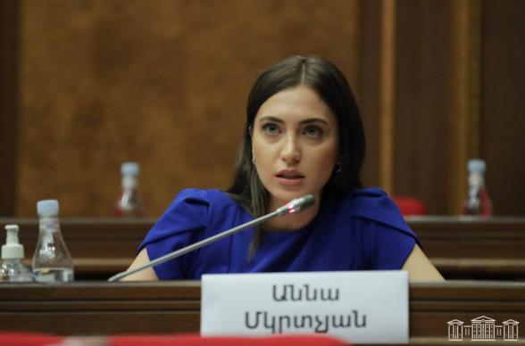 Анна Мкртчян: «Есть риски, что на этот раз на посту вице-спикера НС будет выдвинут турецкий шпион» (видео)