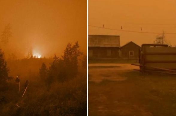 Յակուտիայում անտառային հրդեհների հետևանքով օրը ցերեկով արևն «անհետացել» է (տեսանյութ)