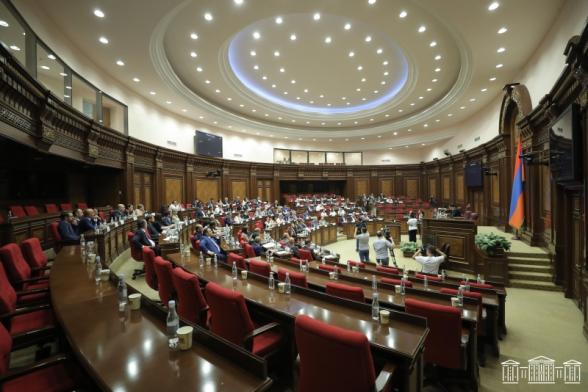 НС продолжило обсуждение кандидатур вице-спикеров парламента (видео)