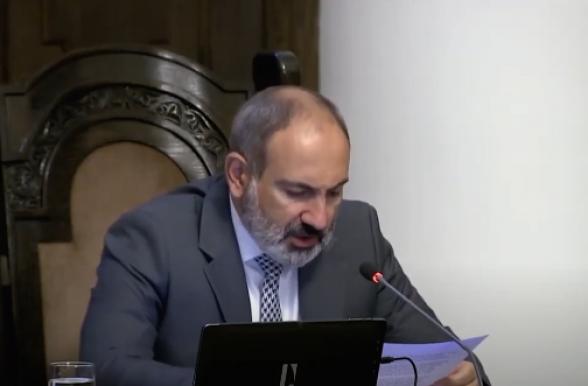 Փաշինյանը Կարմրաքարի և Շուռնուխի փոխարեն օգտագործեց ադրբեջանական անվանումներ՝ Էյվազլի, Չայզամի (տեսանյութ)